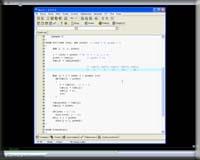 Kurs Video C++ - Algorytmy - zrzut ekranu